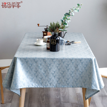TPUdu布布艺覆膜ka油防烫免洗现代轻奢餐桌布长方形茶几台布