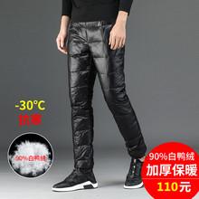冬青年du0士羽绒裤ka休闲加厚高腰男式内穿保暖轻薄羽绒棉裤
