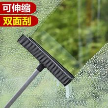 擦玻璃du伸缩长柄双ka器刮搽高楼清洁清洗窗户工具家用