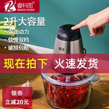 睿科图du用电动(小)型ka全自动绞馅机打肉馅机搅拌辣椒机