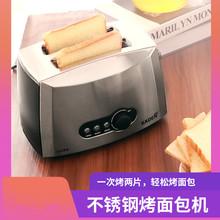 德国烤du用多功能早ka型多士炉全自动土吐司机三明治机
