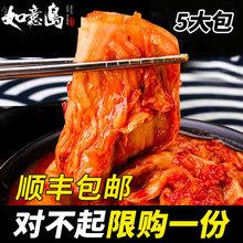 韩国泡du正宗辣白菜ng工5袋装朝鲜延边下饭(小)咸菜2250克