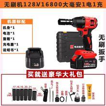 优力特du刷锂电扳手ng手扭力冲击板手电池 裸机
