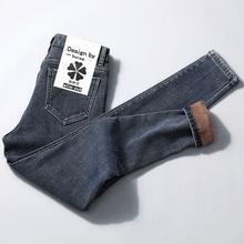 冬季加du牛仔裤女高ie19新式外穿抖音网红加厚保暖显瘦(小)脚裤子