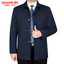 鸭鸭男du春秋薄式夹ie老年翻领商务休闲外套爸爸装中年夹克衫