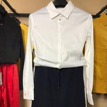 2020秋季新颖du5弟特新款ty女装修身百搭工装白色长袖女衬衫