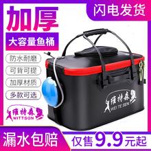 鱼桶钓du桶活鱼桶鱼qi箱eva折叠加厚水桶装鱼桶 包邮