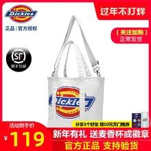 Dicduies斜挎uw新式白色帆布包女大logo简约单肩包手提托特包