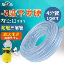 朗祺家用自du水管防冻花ue压4分6分洗车防爆pvc塑料水管软管