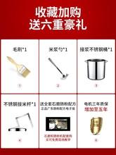 石磨机du电动 商用ue商用电动磨浆电动石磨机(小)型豆浆豆腐脑。