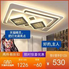 新式长du形水晶现代ue顶 天猫精灵智能wi-fi包邮卧室