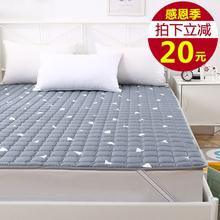 罗兰家du可洗全棉垫da单双的家用薄式垫子1.5m床防滑软垫