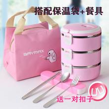 304du锈钢保温饭wu班族便当餐盒网红学生女男双层大容量多层
