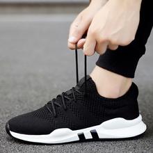 202du新式春季男wu休闲跑步潮鞋百搭潮流夏季网面板鞋透气网鞋