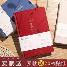 手账本du约ins风wu大学生日记手帐本精致少女网红创意记事本情书浪漫情侣方格横