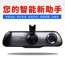 9寸高du宽屏行车记wu仪 前后双录流媒体语音声控一体机后视镜