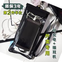 外卖专du骑手雨天装wu泉可充电游泳手机防水袋潜水套触屏通用