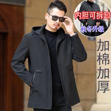 中年男du外套春秋冬wu30岁40爸爸休闲中长式棉衣50中老年男装