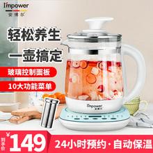 安博尔du自动养生壶ciL家用玻璃电煮茶壶多功能保温电热水壶k014