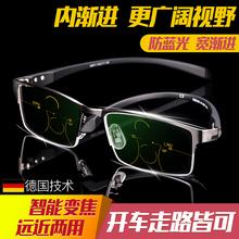 德国老du镜男远近两ci舒适老的智能变焦老光眼镜自动调节度数