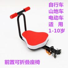 电瓶电du车前置宝宝ci折叠自行车(小)孩座椅前座山地车宝宝座椅