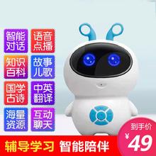 宝宝早du机(小)度机器ci的工智能对话高科技学习机陪伴ai(小)(小)白