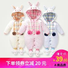 婴儿连du衣秋冬装加ci外出抱服连脚棉衣新生儿哈衣睡袋两用式
