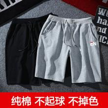 运动短du男宽松夏季ci码健身中裤外穿跑步纯棉居家休闲五分裤