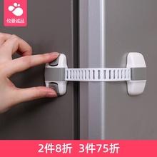 攸曼诚du婴儿抽屉锁ci宝安全防夹手冰箱锁柜子柜门锁扣