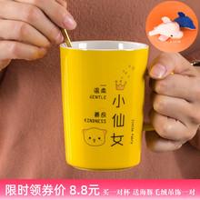 (小)清新du侣杯子一对ci男女马克杯创意简约喝水家用咖啡杯