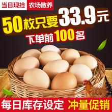 新鲜鸡du50枚襄阳ou现发纯农村自养天然菜鸡无菌蛋当日产