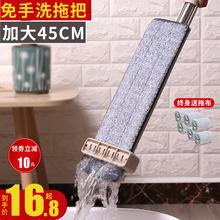 免手洗du板家用木地ng地拖布一拖净干湿两用墩布懒的神器