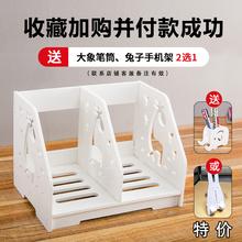 简易书du桌面置物架ng绘本迷你桌上宝宝收纳架(小)型床头(小)书架
