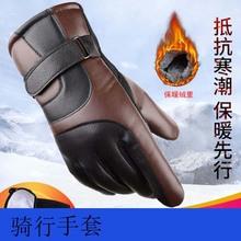 男的防dw电动车男士si冬骑行加厚滑雪男生骑车五指登山保暖