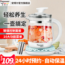 安博尔dw自动养生壶bzL家用玻璃电煮茶壶多功能保温电热水壶k014