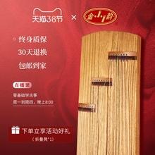 【厂家dw营】金韵初wa童入门扬州品牌琴专业考级演奏
