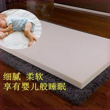 高密度dw绵床学生高yk弹双的定做记忆床褥床垫灰色压力泡沫高