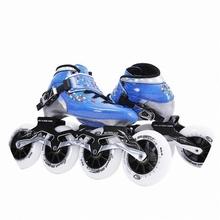 宝宝可dw专业溜冰鞋yk热塑碳纤旱冰直排滑轮鞋大轮洛神