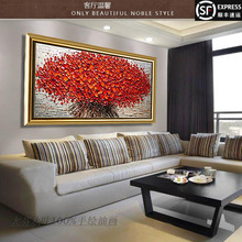 简欧家dx饰品3立体qq卉油画发财树沙发背景玄关装饰画挂画