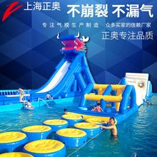 大型水dx闯关冲关大fc游泳池水池玩具宝宝移动水上乐园设备厂