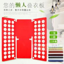 创意方dx大号叠衣板rb服衬衣折叠板折衣板懒的快速叠衣服神器
