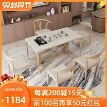 新中式dx几阳台茶桌rb功夫茶桌茶具套装一体现代简约办公茶台