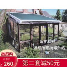 阳光房dx外室外顶棚rb帘电动双轨道伸缩式天幕遮阳蓬雨蓬定做