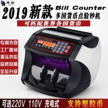 Bildx Counrb外币 多国货币点验钞机 美元港币欧元马币澳币