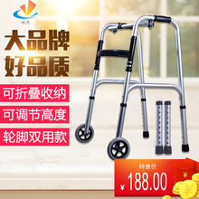 雅德助dy器四脚老的te拐杖手推车捌杖折叠老年的伸缩骨折防滑