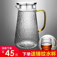 大容量dy璃冷水壶家hi温凉白开水壶杯子耐热防爆茶壶套装扎壶