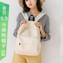 梵花不dy原创新式帆hi学院风双肩包女包背包电脑包学生书包