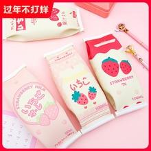 [dyxks]创意零食造型笔袋可爱小清新韩国风