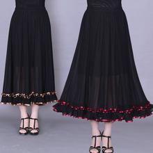 202dy中年女装长51装半身裙夏季中老年松紧腰大摆跳舞时尚裙子