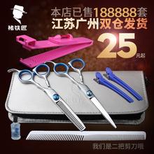 家用专dy刘海神器打xy剪女平牙剪自己宝宝剪头的套装